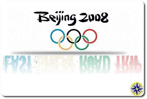 last great road trip olympics